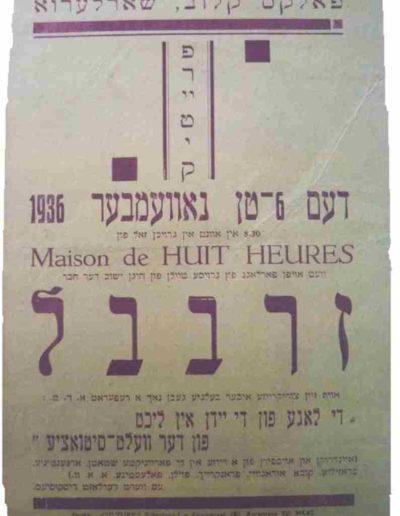 Vie culturelle - yiddish et sionisme